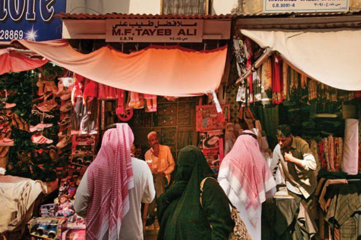 Spectrum-Consultancy-BAHRAIN