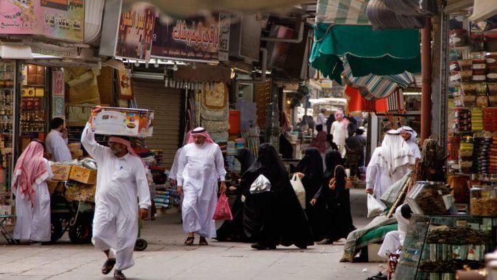 Spectrum-Consultancy-SAUDI ARABIA